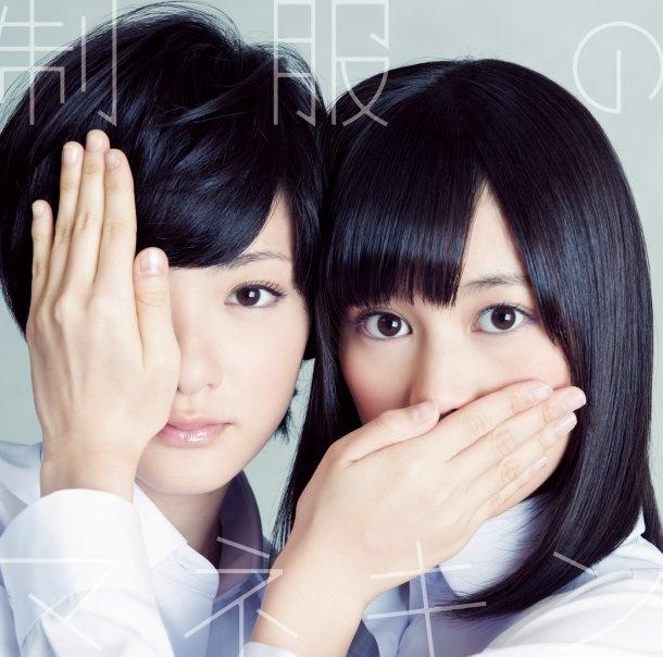 Seifuku No Mannequin ~ 乃木坂46 (nogizaka46) 4th Single ~ Type A