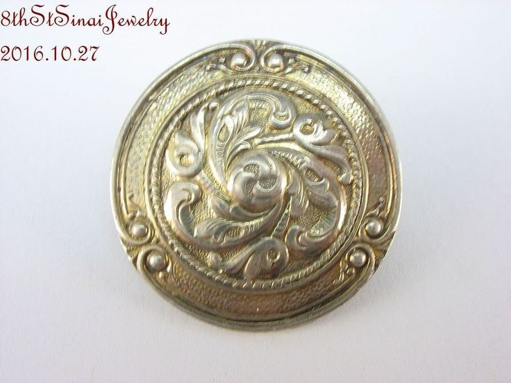 "Estate 830S Silver Repoussé Art Nouveau Button Style Pin Brooch 1-1/8"" x 1-1/8"" #Unbranded"