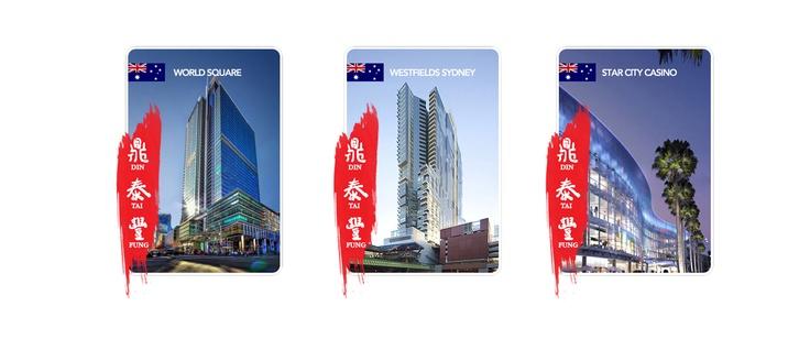 Din Tai Fung Sydney
