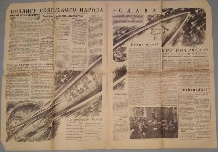 April 13, 1961 GAGARIN Orignl Soviet NEWSPAPER 1st astronaut Russian Space USSR