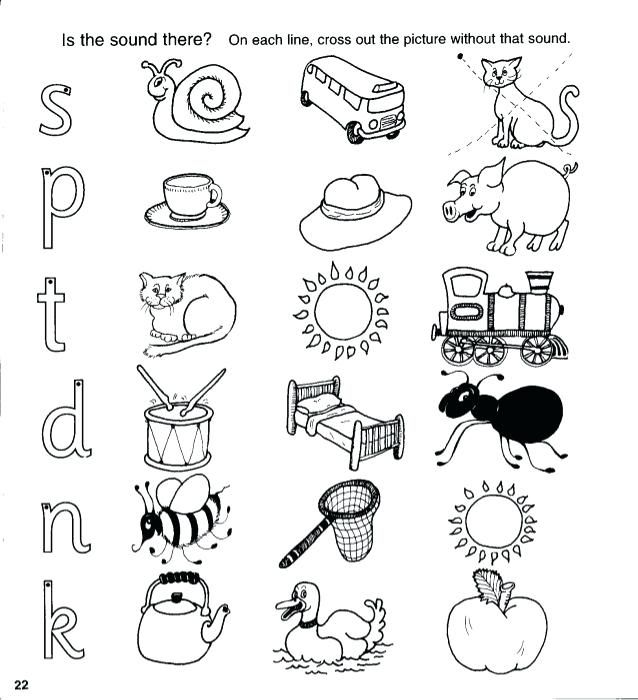 Pin By Alaribe Kehinde On Phonics Words In 2021 Jolly Phonics Jolly Phonics Activities Phonics