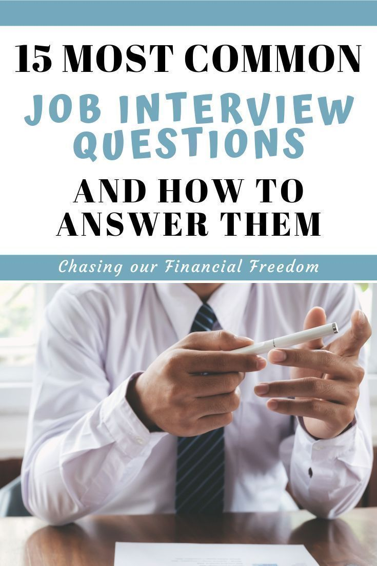 15 Most Common Job Interview Questions and How to Answer Them