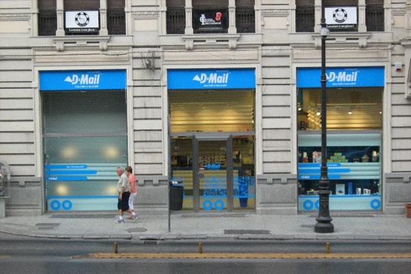 Negozio D-Mail di  #Palermo #dmail