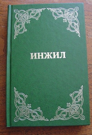New Testament with Genesis and Psalms in Uzbek / Injil / Uzbek Bible - Green hardcover