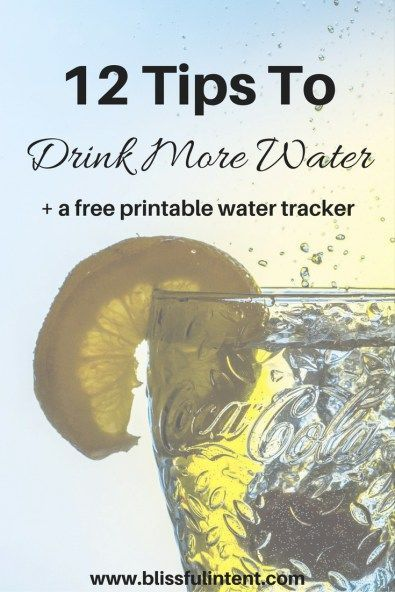 Here are 12 tips to drink more water plus tips form other moms on how they up their water intake. It's key for self-care and proper bodily functions. With the Holiday's upon us we must make sure we are drinking enough to keep our bodies in tip top shape!