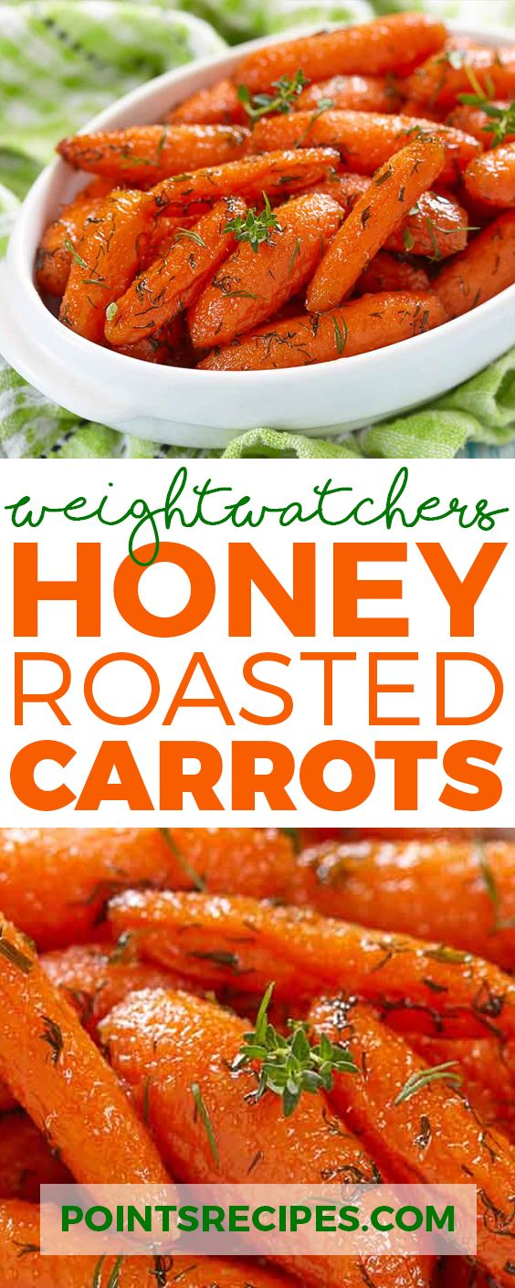 Honey Roasted Carrots (Weight Watchers SmartPoints)