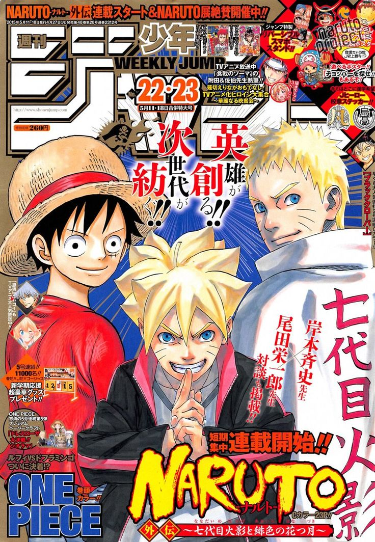 Naruto Gaiden 01 - Mangá (capítulo 700.01)