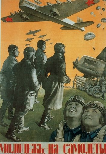 Gustav Klucis's poster 'Young People - To The Aeroplanes' (1934)  Courtesy David King