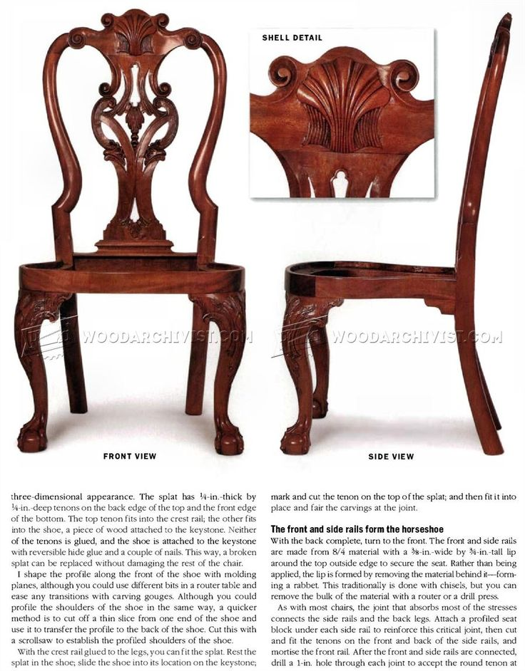 17 best ideas about queen anne furniture on pinterest for Queen anne furniture plans