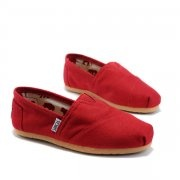 Discounted TOMS!!!