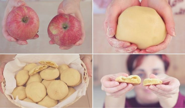 BISCOTTI CUOR DI MELA Ricetta Facile – APPLE FILLED COOKIES Easy Recipe