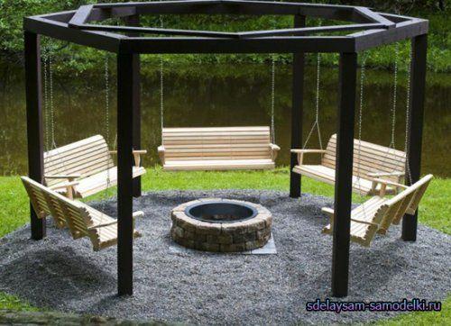 Balançoire de jardin construire une balançoire autour d'un feu de camp. Une telle approche créative profitera à votre famille et à vos invités!