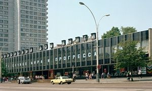 Exterior of Dom Knigi bookshop during Soviet times