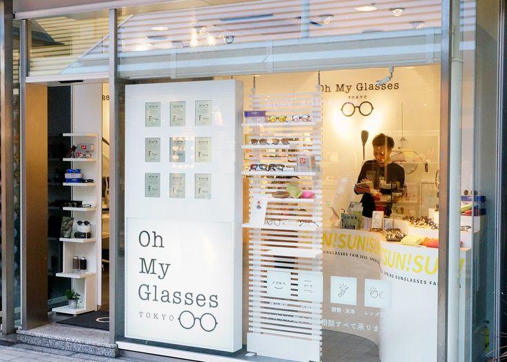 Oh My Glasses TOKYO新宿ミロードモザイク通り店のご案内ページです。送料・返品無料の日本最大級のメガネ通販サイト[Oh My Glasses TOKYO]。メガネ・サングラス約10,000商品、レイバン・オークリーなど約470ブランドを取扱。世界中のメガネの中からお客さまに合った「運命の1本」をお届けします。あなたのライフスタイルに合うメガネがきっと見つかります。