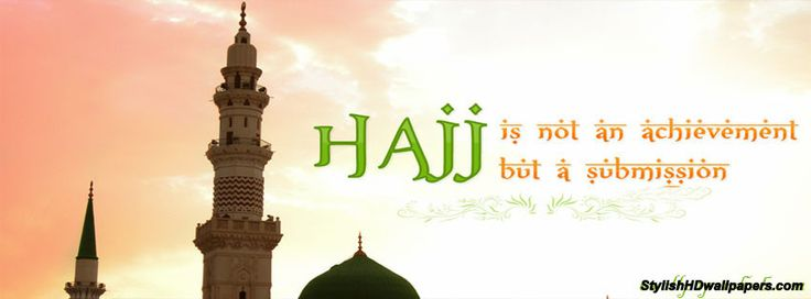 Hajj Mubarak HD Wallpaper