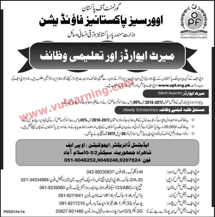 #  Title  Details  1  Jobs Location  Pakistan  2  Government / Private  Government  3  FPSC / PPSC / NTS / Others  Others  4  Published Date  01 Apr 2017 Saturday  5  Last Date to Apply  30 Apr 2017 Sunday  6  Newspaper Name  Jang  Overseas Pakistanis Foundation Merit Awards & Scholarships 2017 OPFLatest  === Merit Awards ===  Students Scored 80% & Above Marks in Board / University Examinations  === Scholarships for Needy Students ===  Scholarships for Students Scoring 45% & Above Marks in…