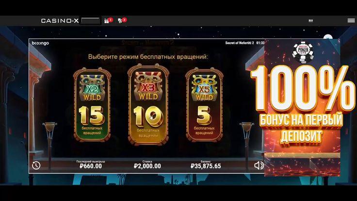 Игровые автоматы с бездепозитным бонусом за регистрацию с промокодом играть в онлайн казино azartplay