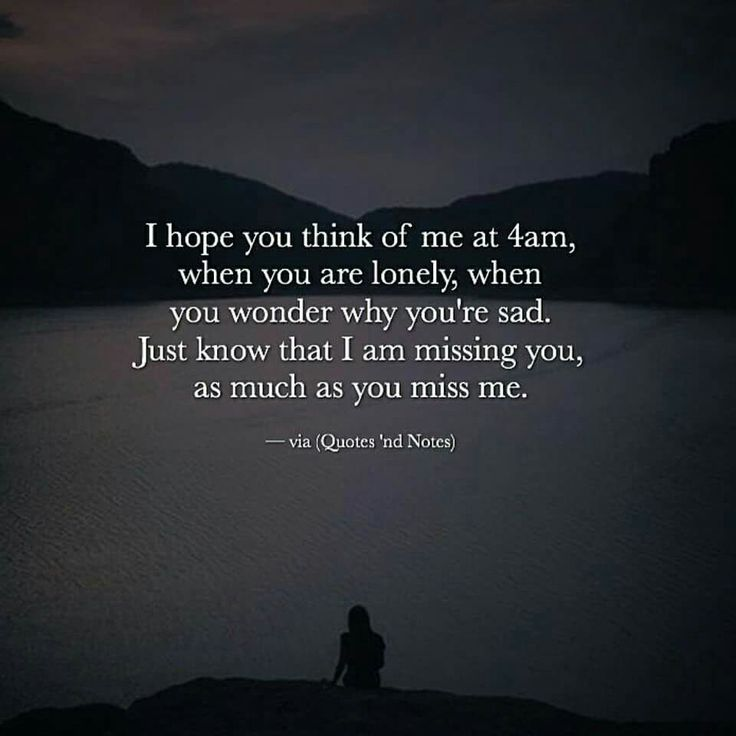 I ask tonight just a few questions; do you miss me as much as I miss you? Do you think about me as much as I think about you? Do I still live in your heart? Do you still want me? Am I the one you see yourself with still? I ask because I feel so much for you. I don't want to get hurt...I'll always love you, I care about you. These feelings are never gonna go away.