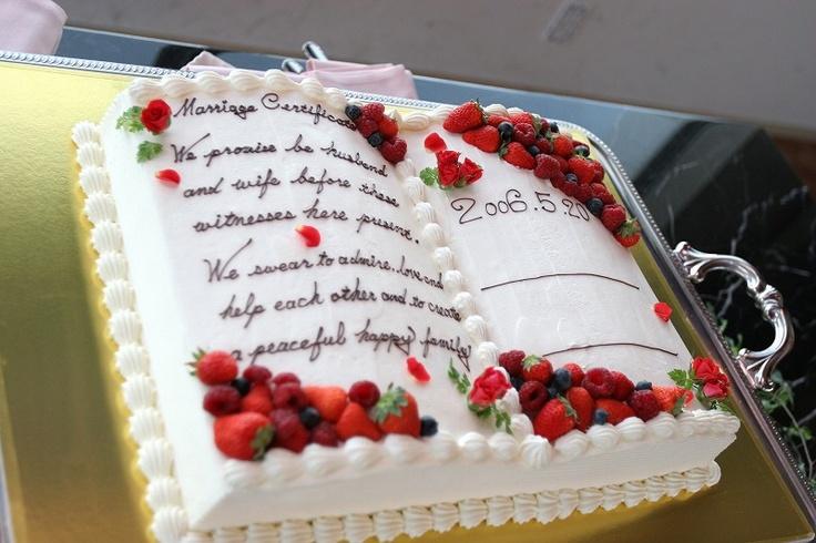 ウエディングケーキ【福島県二本松市の結婚式場 空の庭】