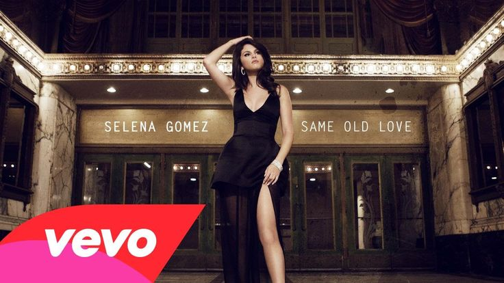 Selena Gomez - Same Old Love (Audio) 'I'm so sick of that same old love, that shit, it tears me up'