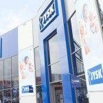 JYSK προσφορές φυλλάδιο για έπιπλα μπάνιο γραφείο κήπο online περισσότερα στο : http://www.helppost.gr/prosfores/home-stores/jysk/