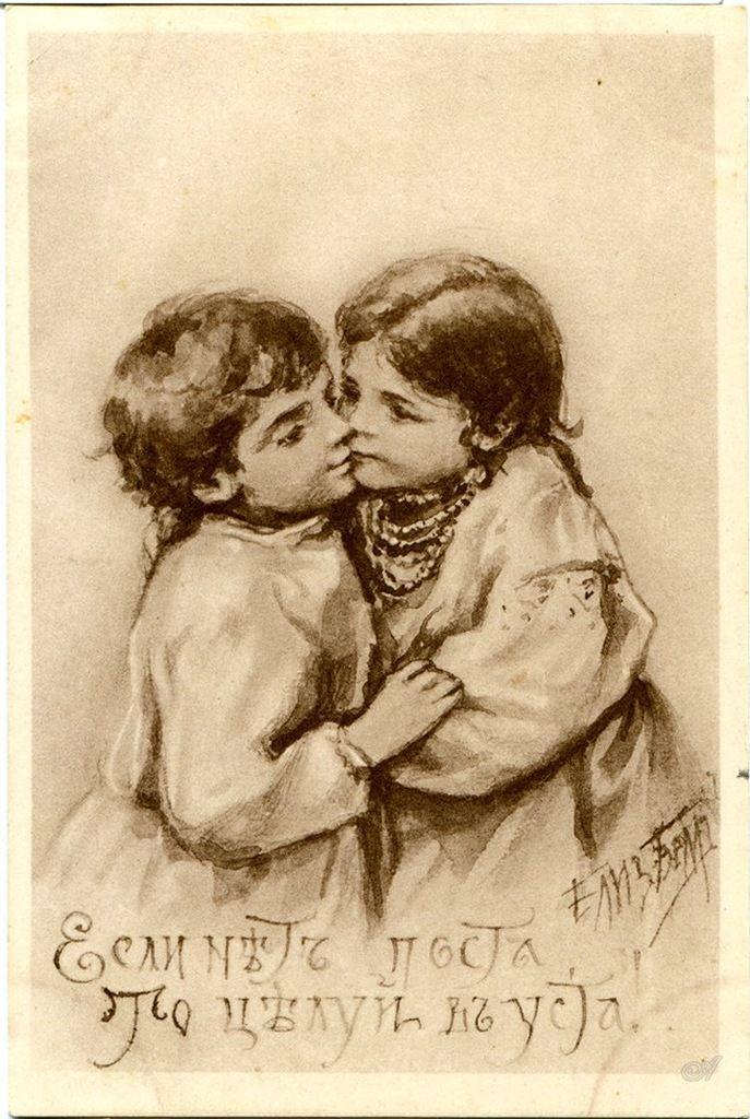 Елизавета бем открытки пасха, открытки