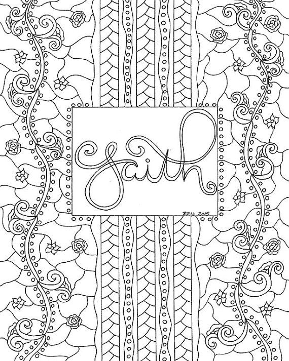 Faith Sign Digital Download Adult Coloring Page by