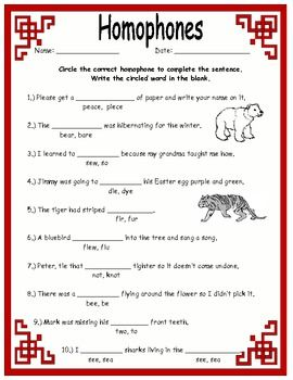 Printables Word Wise  With Synonym ,antonym,homophone 1000 images about synonyms antonyms homonyms homophones on this set includes 8 quality worksheets and a concentration game to help students master the known as words