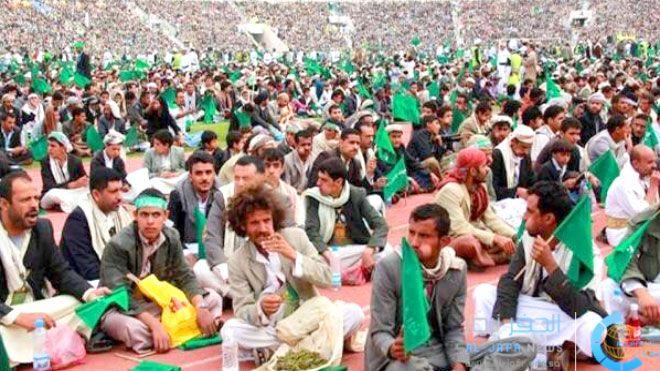 بمناسبة ذكرى المولد النبوي الحوثيون يخصصون 65 مليار ريال لإقامة 700 فعالية ألزم الحوثيون ملاك المنشآت والمحلات Www Alayyam Info صحيفة الأيام Park Do