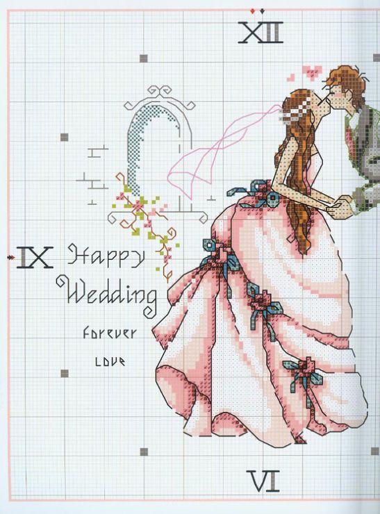 Открытки крестом схема свадьба