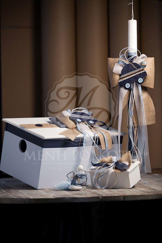 Σετ βάπτισης κουτί, λαδοσέτ και λαμπάδα, διακοσμημένα με αυτοκίνητο