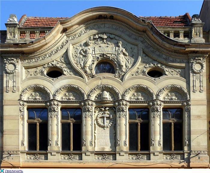 Здание в Румынии.
