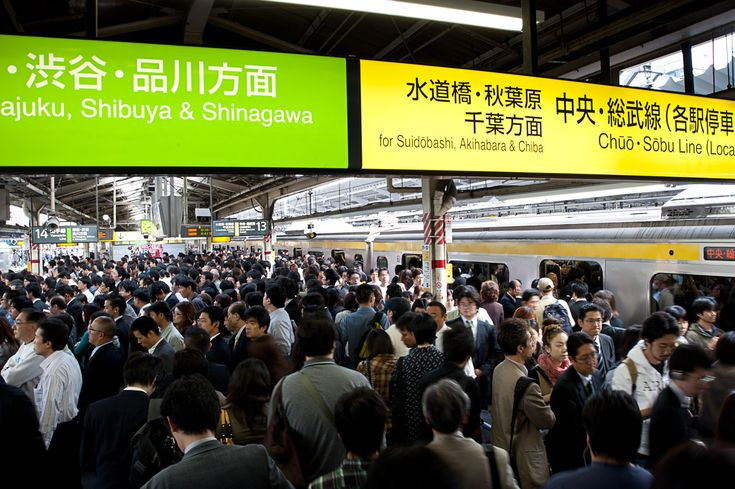 how to go tokyo tower from shinjuku station