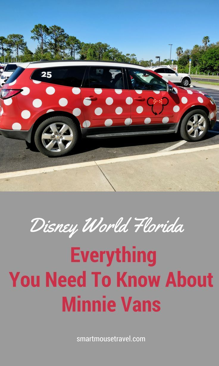 6641462309 Minnie Vans are the newest transportation option at Disney World. Find when  this pay service is really worth it in my Minnie Van review.