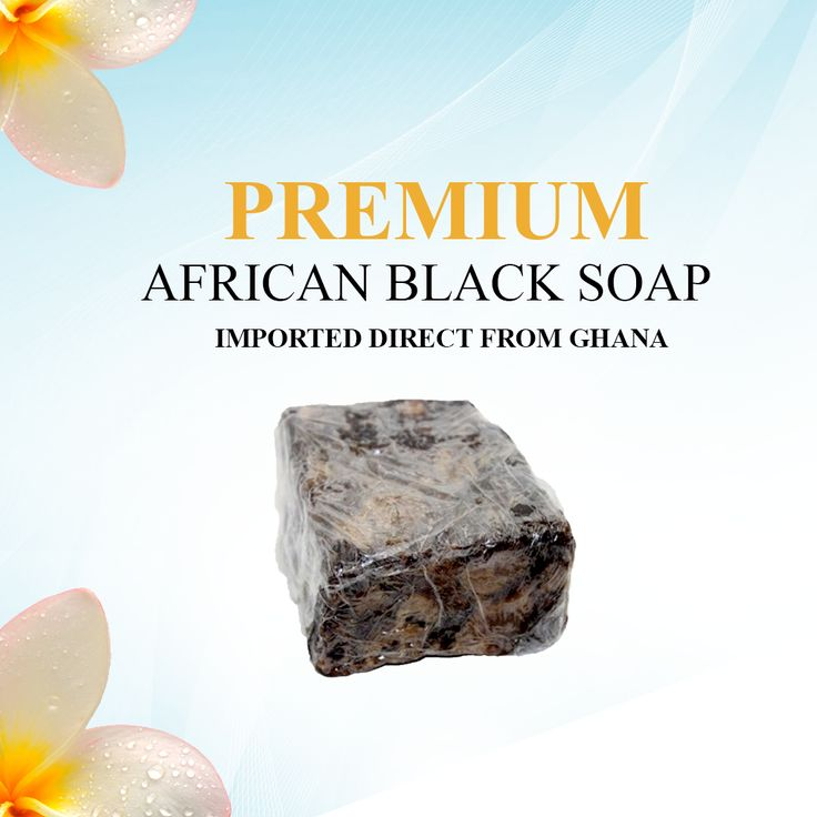 Premium African black soap direct from Ghana. #blacksoap #soap #african #viennaimports