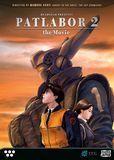 Patlabor 2: The Movie [DVD] [Eng/Jap] [1993], 28104414
