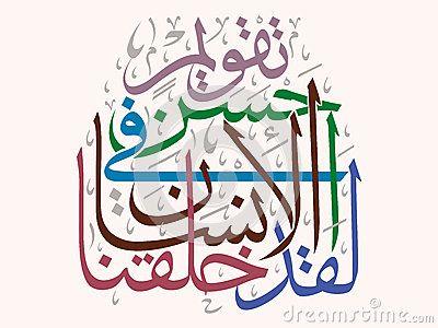 Beautiful Arabic Islamic ramadan kareem calligraphy text colorful