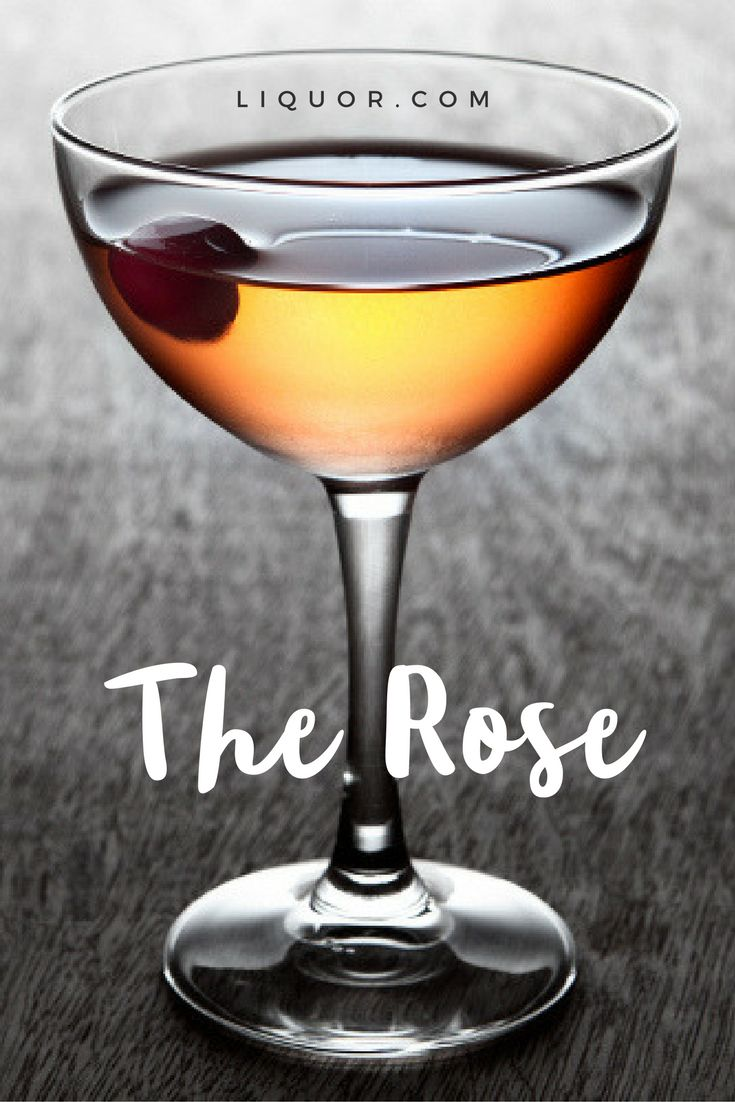 Kirschwasser, vermouth and raspberry make a very #romantic combination. Mix this special #cocktail up for your loved one this #Valentine's Day!