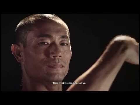 Jaguar - Pichet Klunchun - Performance - 30 sec - YouTube