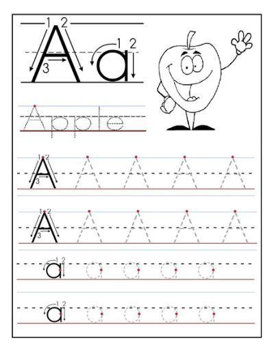 Kids Worksheet ABC Tracing to Learn | Arc | Pinterest | Preschool ...