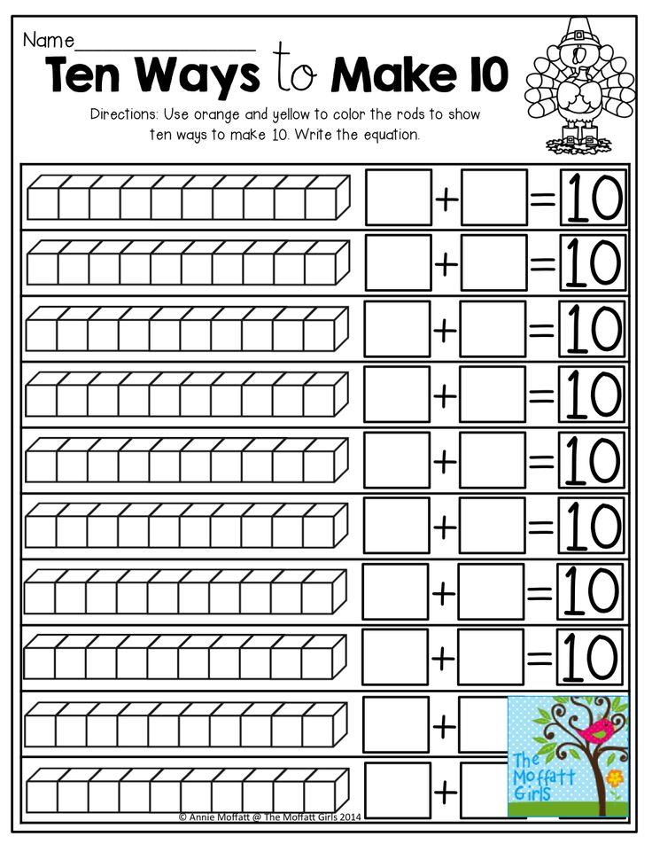 Decomposing numbers!  TONS of hands-on resources to make learning more effective!