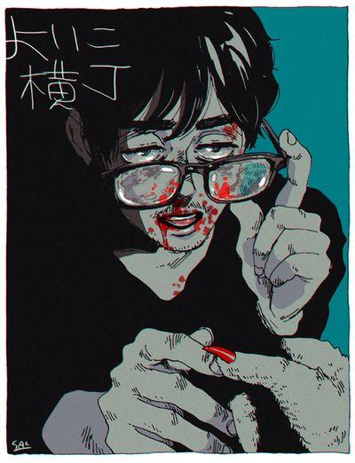 Kaneoya Sachiko