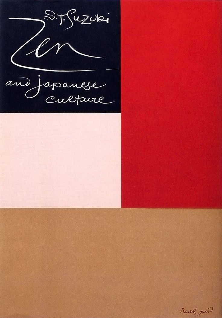 Paul Rand's Book Jackets and Covers | The Casual Optimist