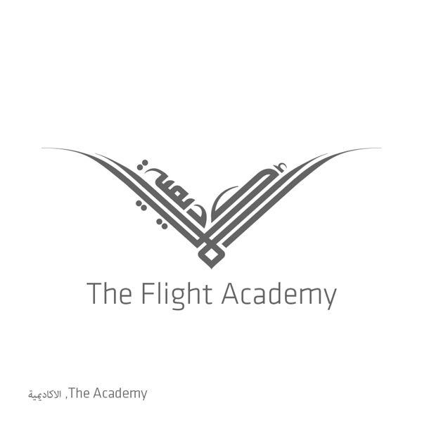 Modern arabic logos by ahmad alhindi via behance