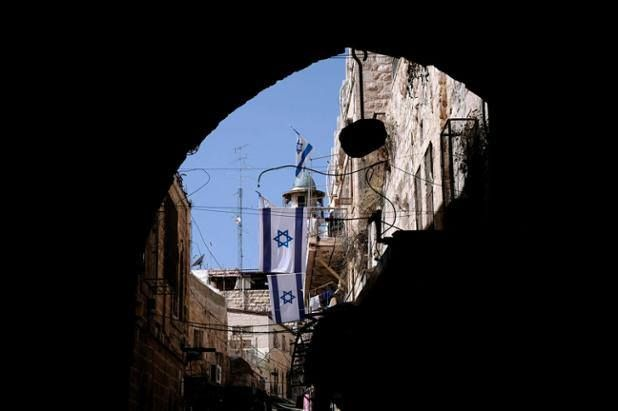 Israeli flags flying in the old city of Jerusalem: https://www.facebook.com/hnaftali/photos/a.531852670159608.128160.531583176853224/1142966929048176/?type=3