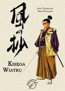 Manga dla dorosłych i starszej młodzieży. Wydawnictwo Hanami
