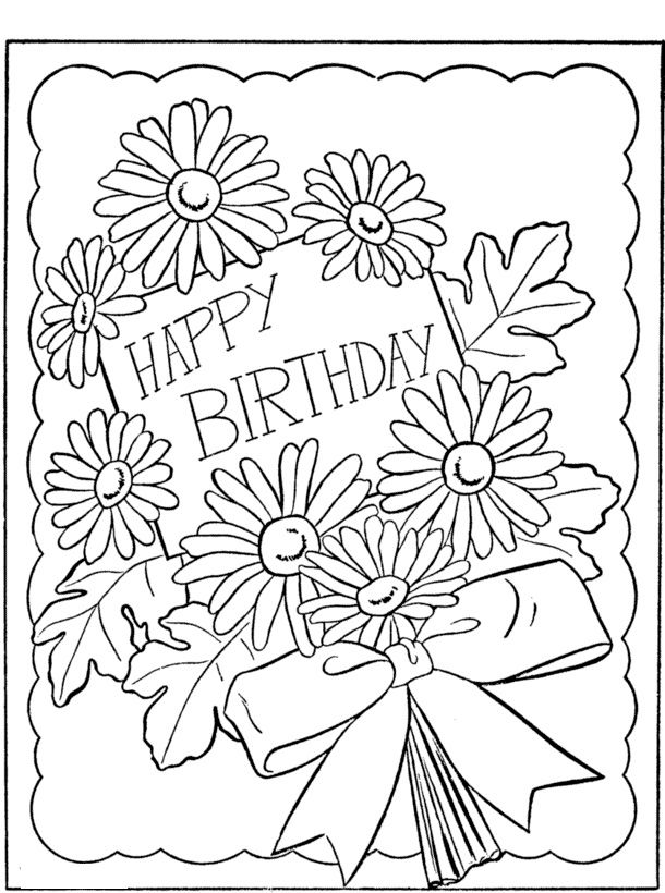 119 best Happy birthday coloring pages images on Pinterest Adult - best of happy birthday nana coloring pages