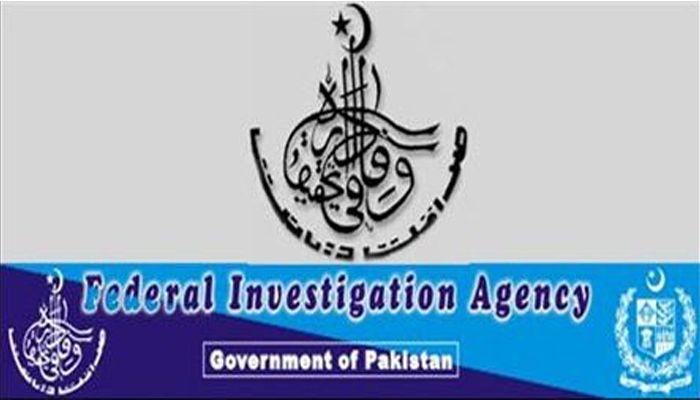 FIA Jobs 2018 Pakistan Apply Online