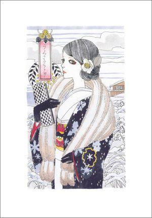漫画家・安野モヨコの描くレトロな和装女性が美しい♡ - NAVER まとめ