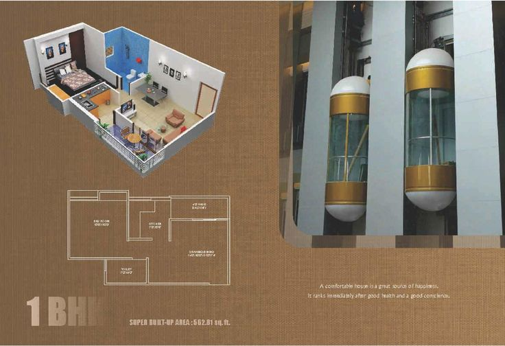 1BHK  IMPERIAL HEIGHTS, BHOPAL